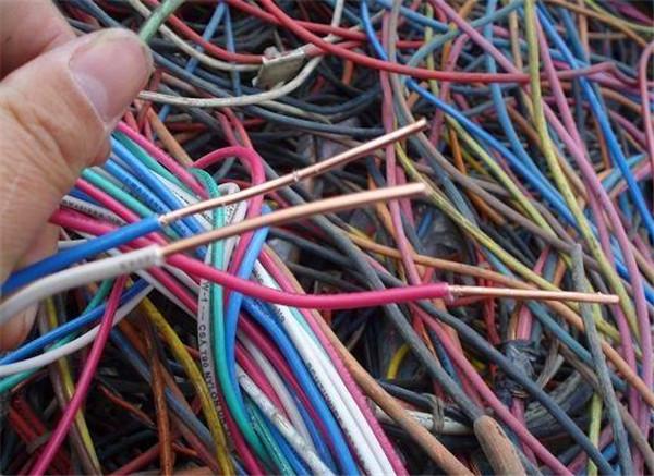 宁夏电线电缆回收厂家告诉大家如何应对电缆电线形成的有害物质